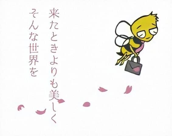 密山さん写真3.jpg