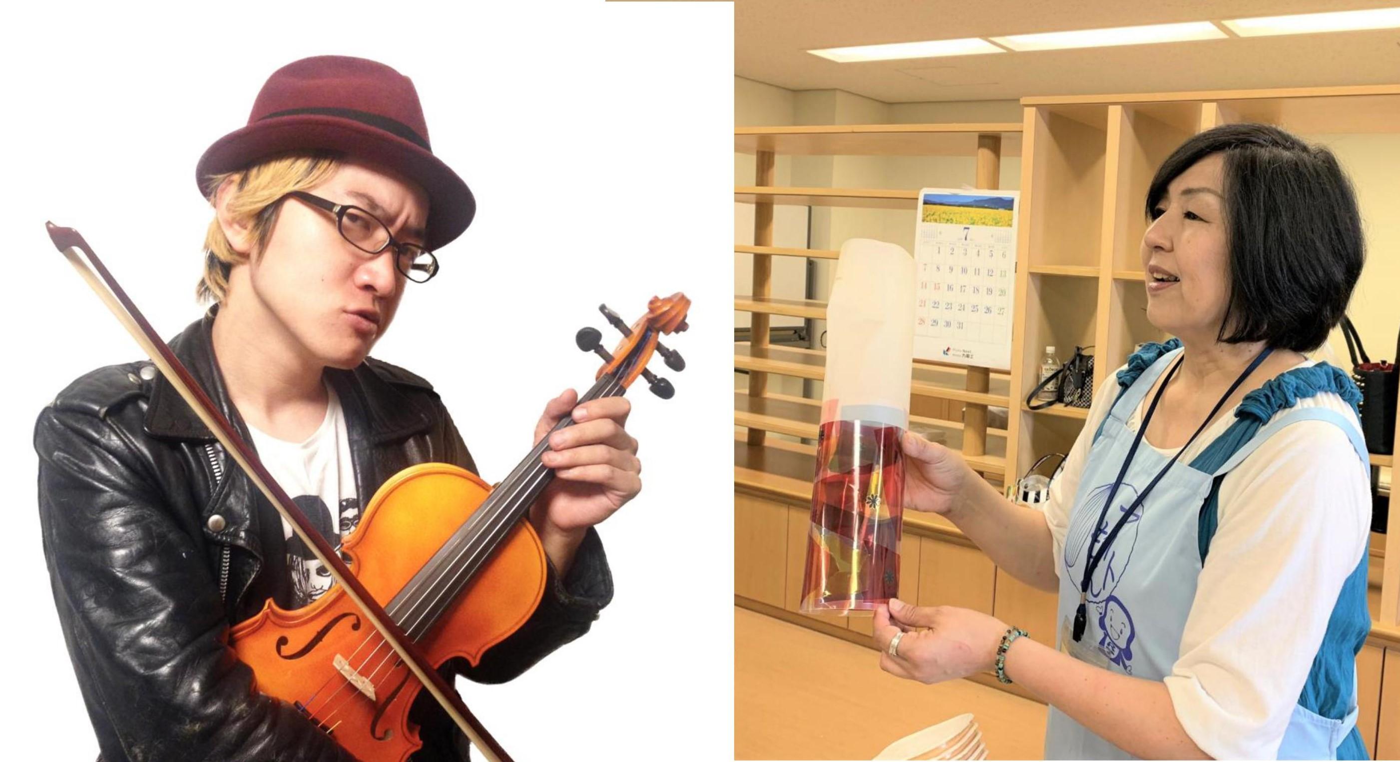 """「人や地域の可能性や喜びを『音楽・アート・デザイン』で掘り起こす起業家」(第26回PIPIT交流会)の写真です"""""""