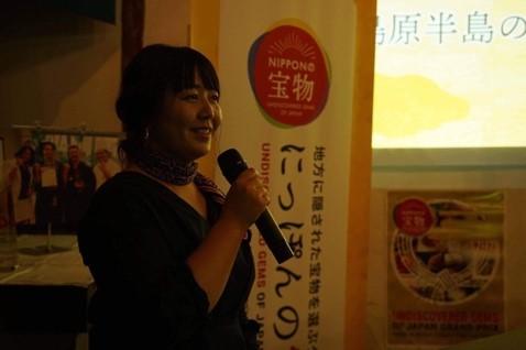 飛永氏写真3.jpg