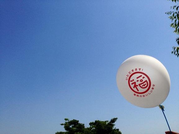 """【北九州にも参ります!ふくおかの農業応援キャンペーンin元気のもり縁日】の写真です"""""""