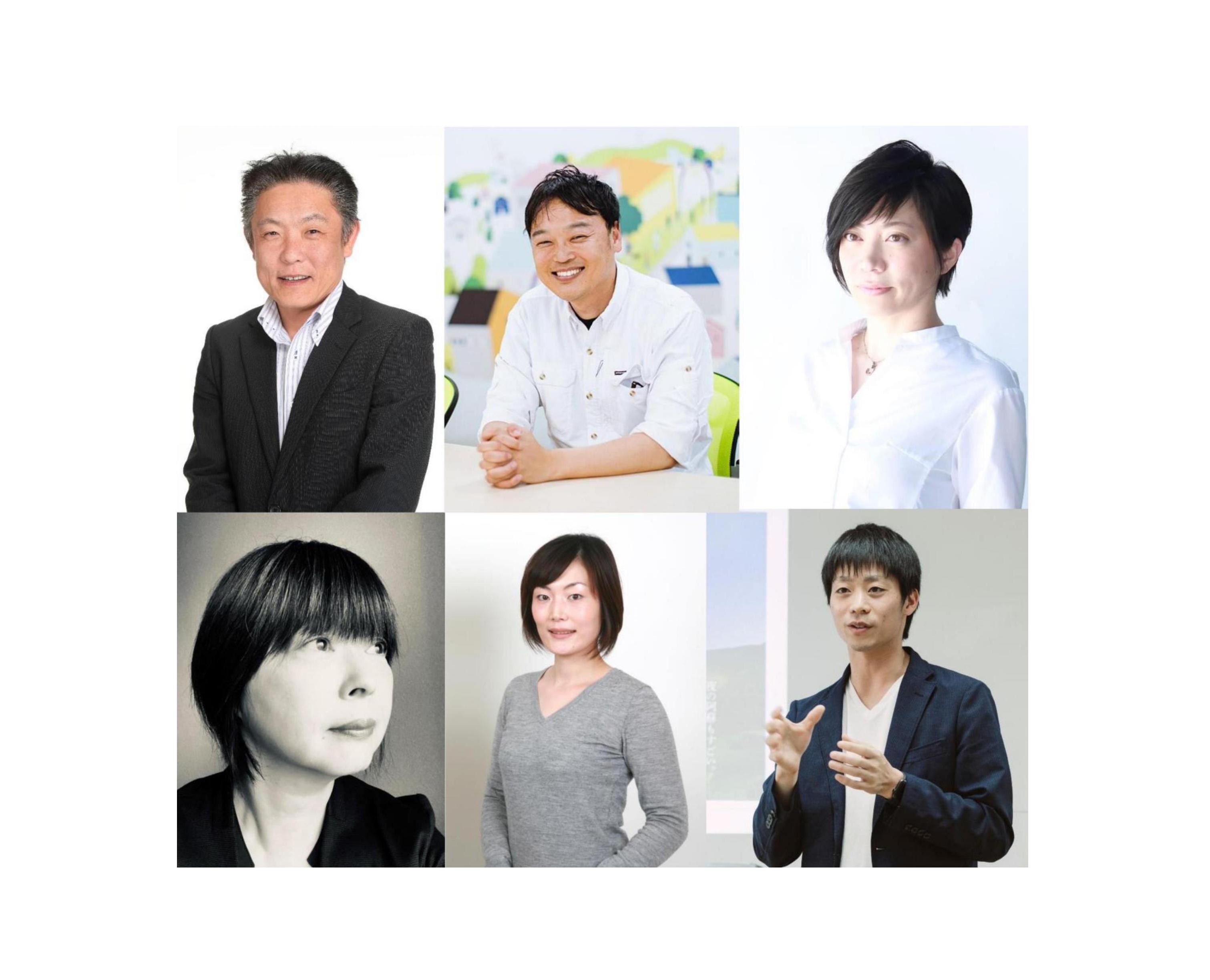 """遠賀町起業家フォーラム「起業家が仕掛ける、SDGs時代の持続可能な地域づくり2020」の写真です"""""""