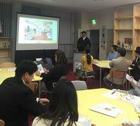 遠賀町起業支援施設PIPIT交流会vol.2 遠賀町で起業しよう ~デザイナー起業家の移住・農での成功例から学ぶ~の写真です