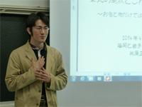 """【開催報告】参加者評価型ビジネスプランプレゼンテーションVol.51の写真です"""""""