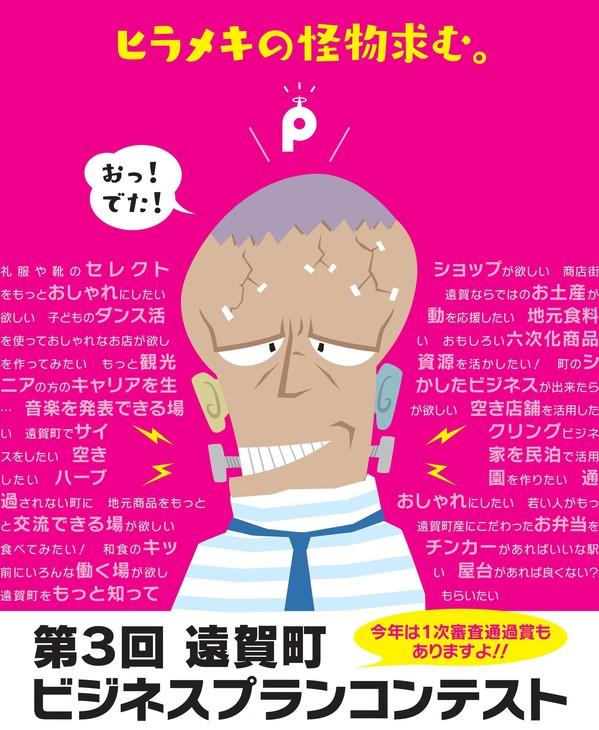 ビジコンくろっぷど.jpg