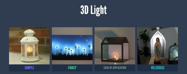 3Dライト.jpg
