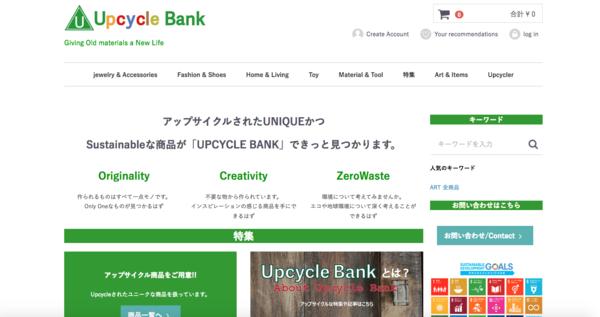 upcyclebank1.png