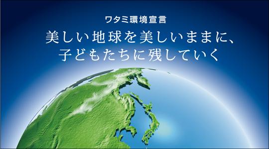 """平成27年9月8日(火)参加者評価型ビジネスプランプレゼンテーションVol.61の写真です"""""""
