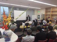 第2回遠賀町起業支援セミナー