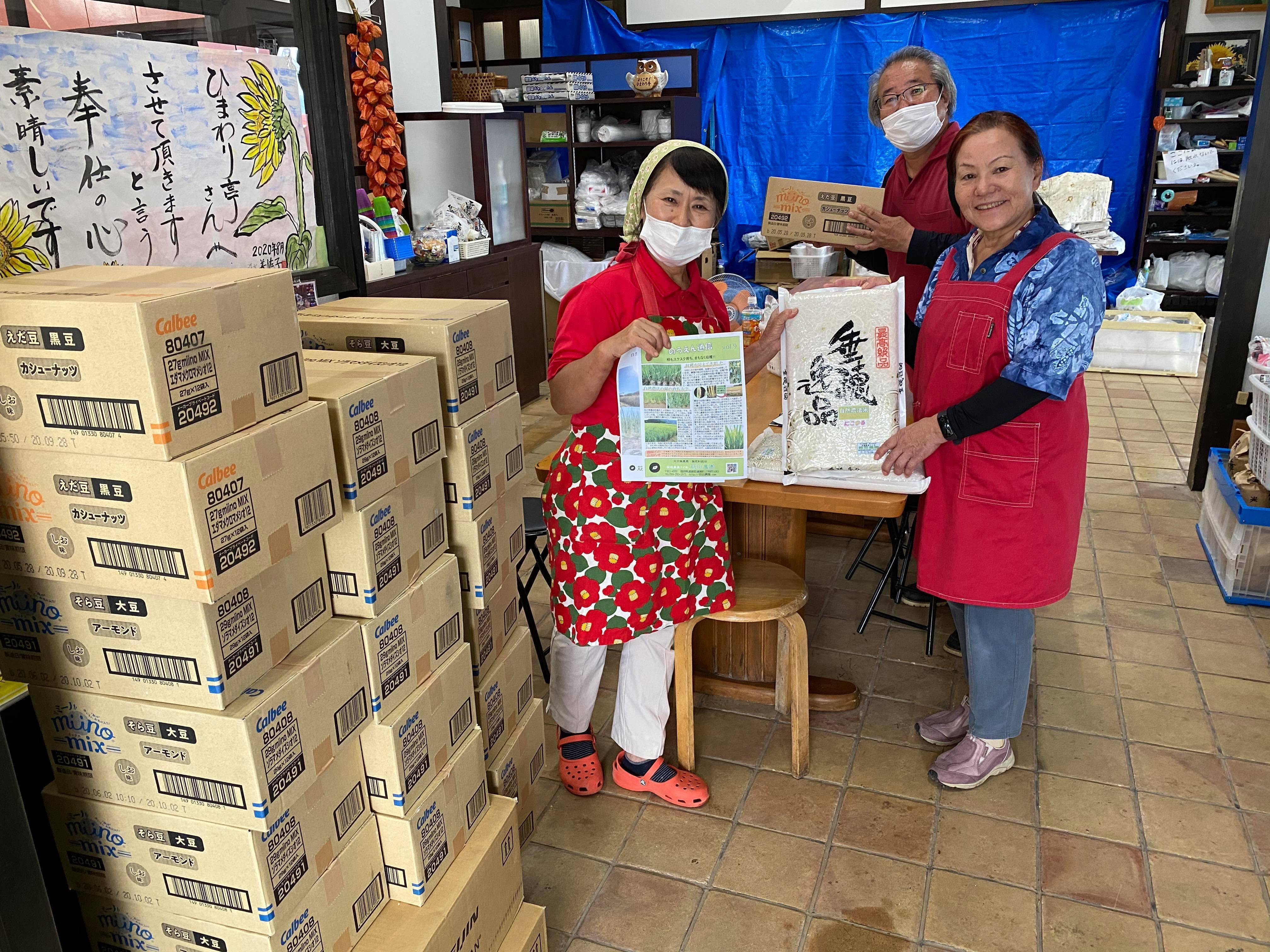 """【お知らせ】令和2年7月豪雨災害に対する支援物資をお渡ししました(第2回報告)の写真です"""""""