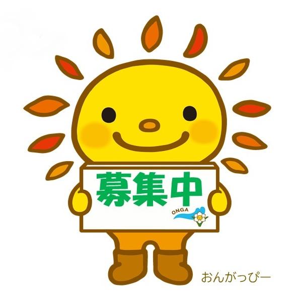 【第6回 遠賀町ビジネスプランコンテスト】開催いたします。の写真です