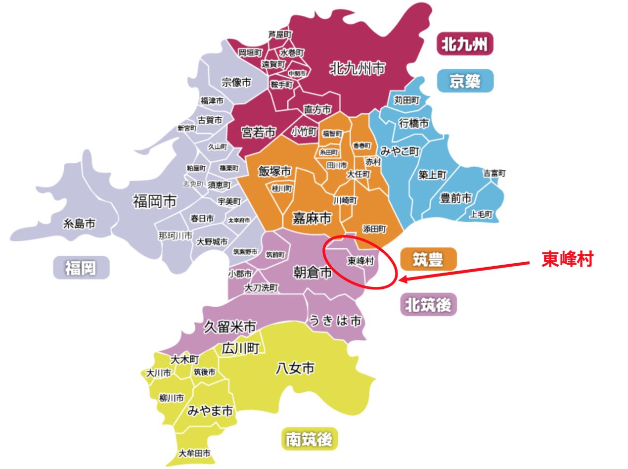 東峰村地図.png