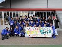 """【広報協力】「学生ボランティアを支援する会」学生災害ボランティアを財政面から支援します!の写真です"""""""