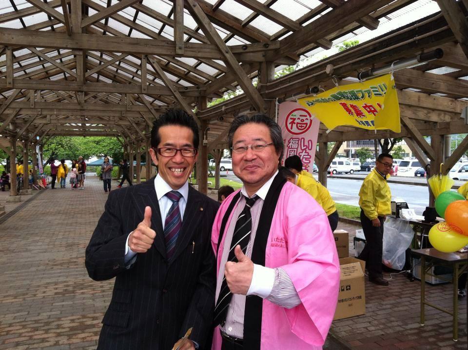 """ふくおか農業応援ファミリーキャンペーン開始!〜いただきます!福岡のおいしい幸せ〜の写真です"""""""