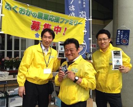 """ふくおか農業応援キャンペーンin「道の駅いとだ」の写真です"""""""