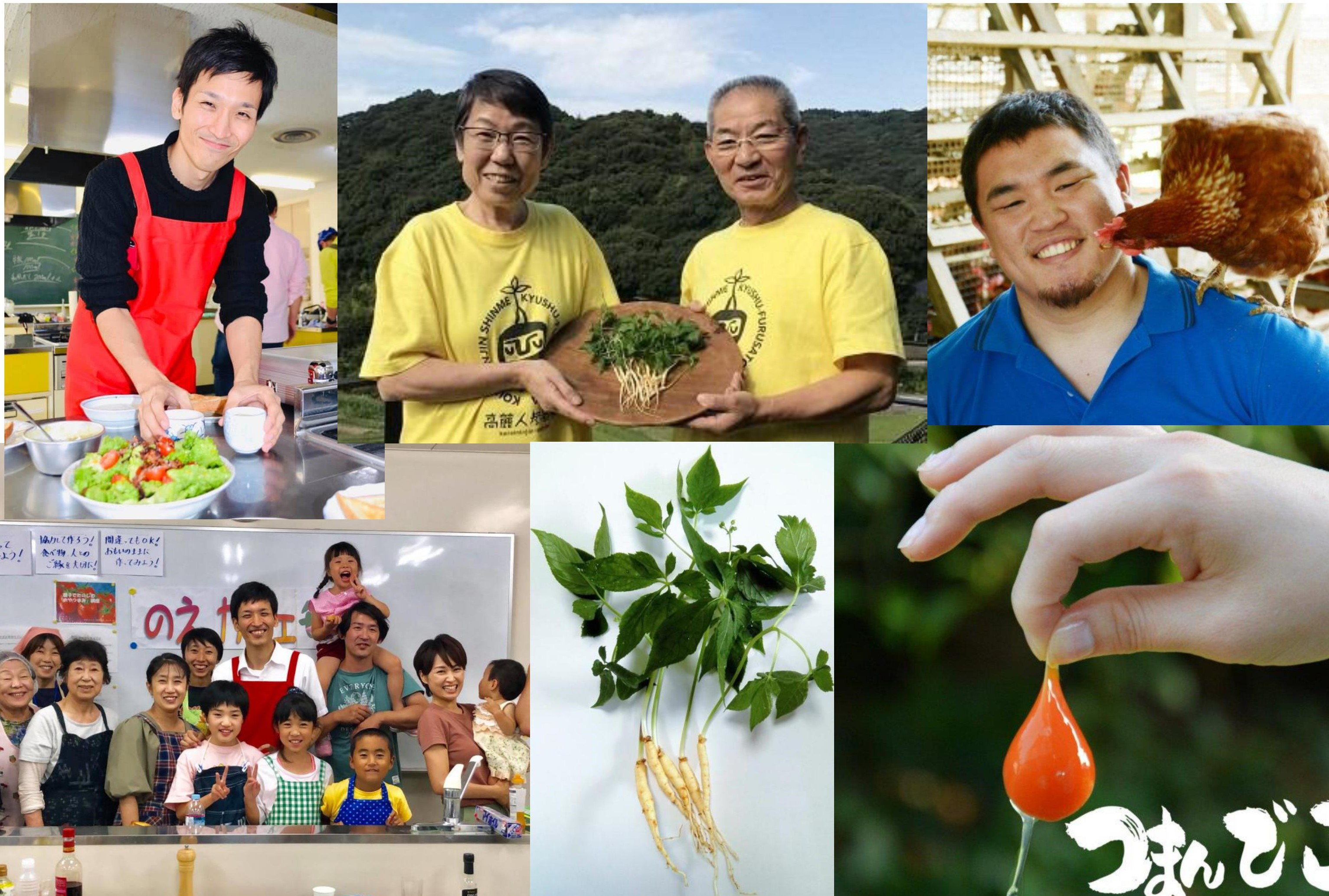 """食と農のよろこびをつなぐ起業家たち(第27回PIPIT交流会)の写真です"""""""