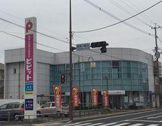 PIPIT(遠賀町起業支援施設)個別相談会(無料)スタートします。毎週