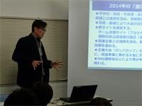 """【開催報告】参加者評価型ビジネスプランプレゼンテーションVol48の写真です"""""""