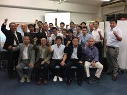 東峰村竹地区棚田景観保全委員会Facebookページ始動しました!の写真です